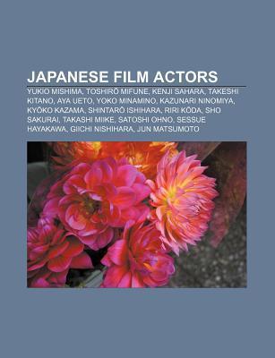 Japanese film actors als Taschenbuch von