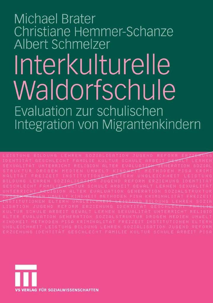Interkulturelle Waldorfschule als eBook Downloa...