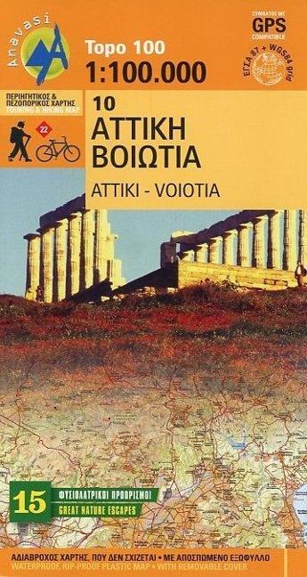 Griechenland 10 Attika 1 : 100 000 als Buch von