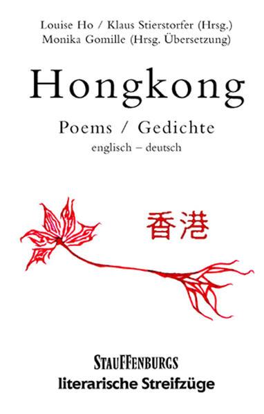 Stauffenburgs literarische Streifzüge / Hongkong
