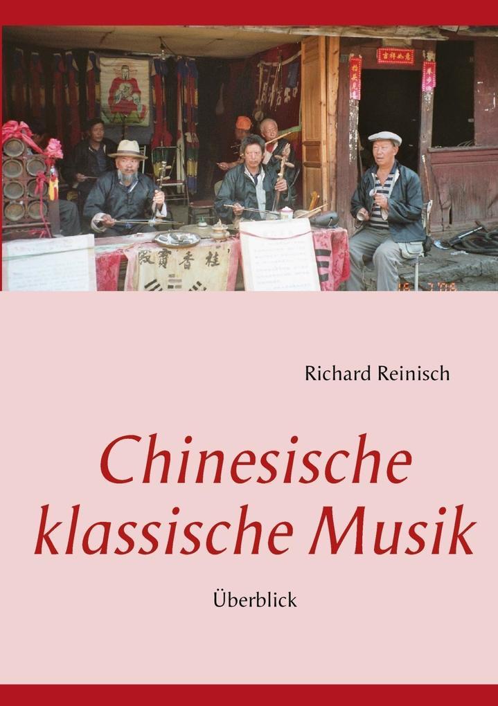 Chinesische klassische Musik als eBook Download...