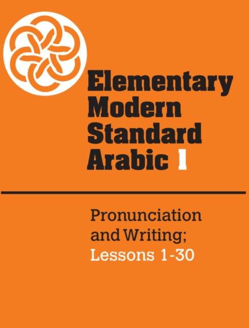 Elementary Modern Standard Arabic: Volume 1, Pr...