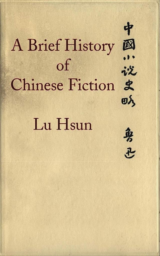 A Brief History of Chinese Fiction als eBook Do...