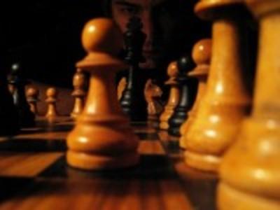 Chess Strategy als eBook Download von Lasker,Ed...