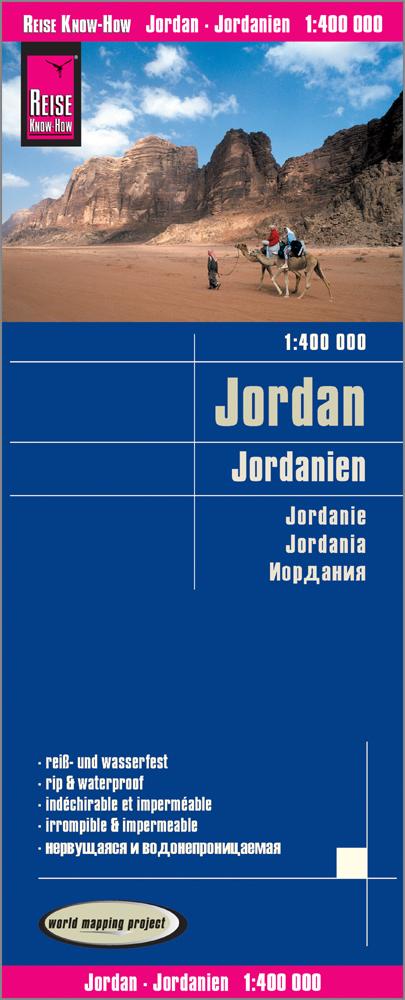 Reise Know-How Landkarte Jordanien 1 : 400.000 ...