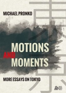 9781942410102 - Michael Pronko: Motions and Moments als eBook Download von Michael Pronko - Buch