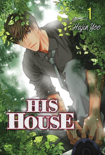 His House, Volume 1 als Taschenbuch von Hajin Yoo