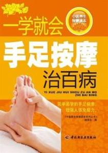Easy Learning on Hand and Foot Massage to Cure ...