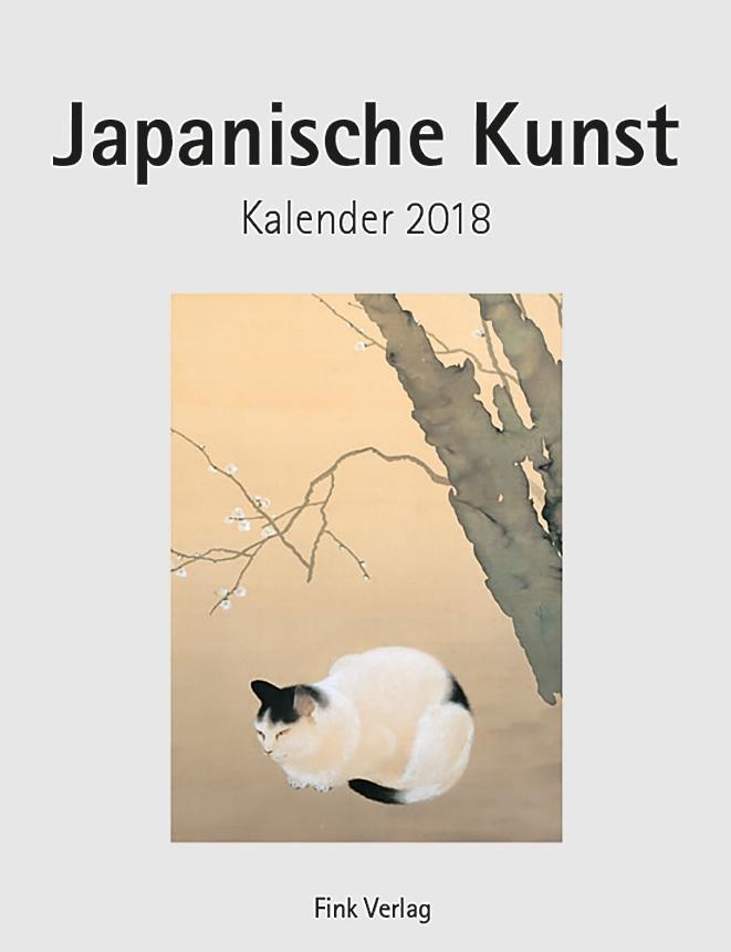 Japanische Kunst 2018. Kunst-Einsteckkalender