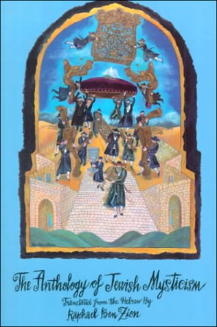 An Anthology of Jewish Mysticism als Taschenbuch