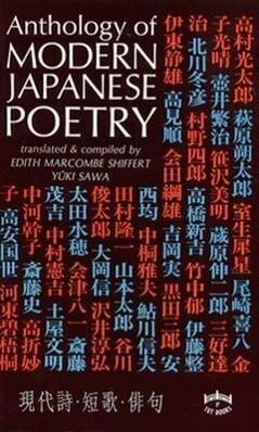 Anthology of Modern Japanese Poetry Anthology of Modern Japanese Poetry als Taschenbuch