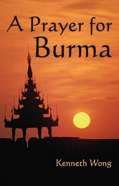 A Prayer for Burma als Taschenbuch