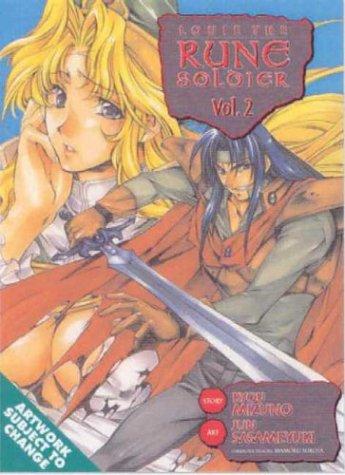 Louie the Rune Solider Volume 2 als Taschenbuch