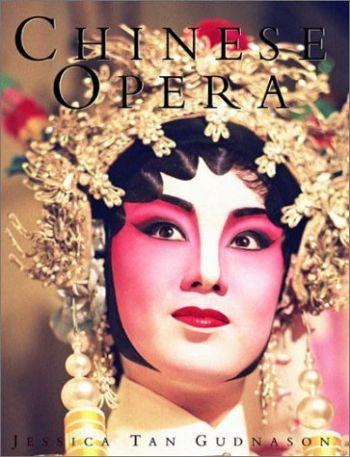 Chinese Opera: A Hercule Poirot Mystery als Buch