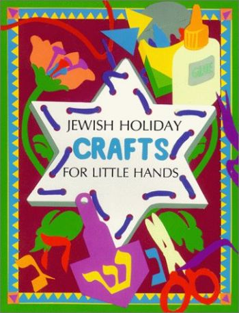 Jewish Holiday Crafts als Taschenbuch