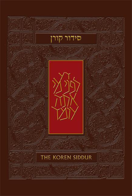 The Koren Sachs Siddur als Buch (gebunden)
