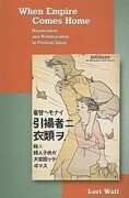 When Empire Comes Home: Repatriation and Reintegration in Postwar Japan