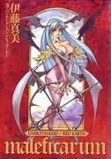 Darkstalkers / Red Earth: Maleficarum Volume 1