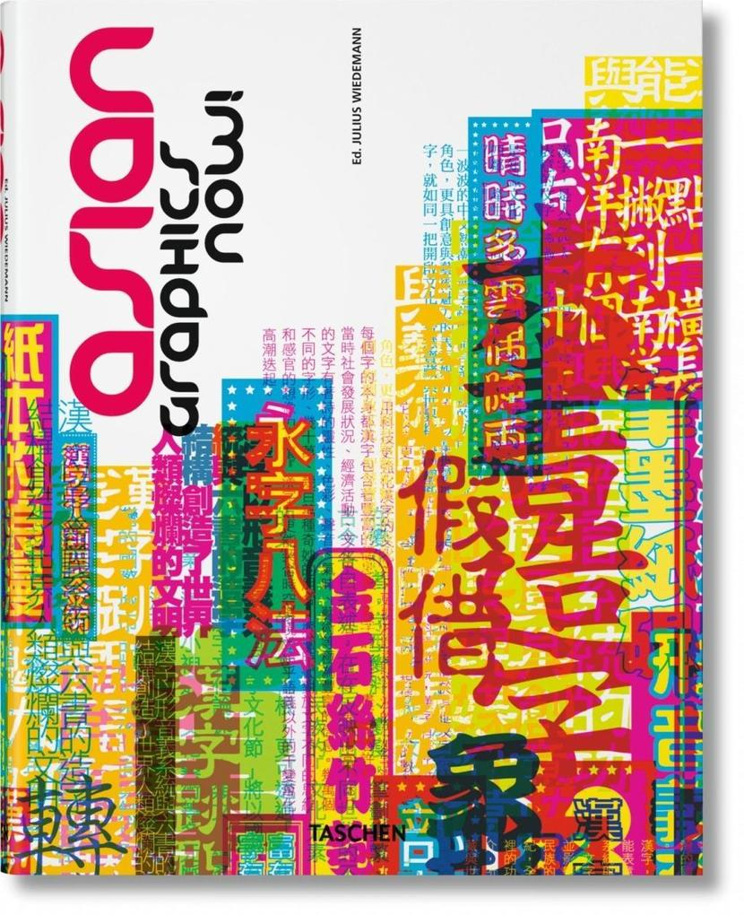 Asian Graphics Now! als Buch von