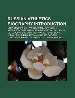 Russian athletics biography Introduction als Ta...