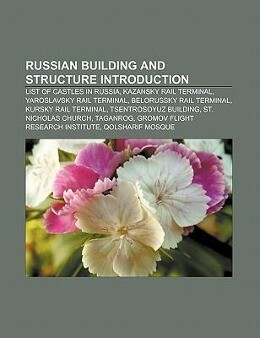 Russian building and structure Introduction als...