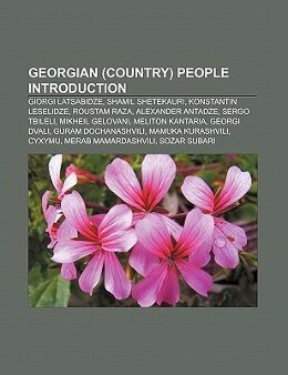 Georgian (country) people Introduction als Tasc...