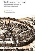 To Come to the Land: Immigration and Settlement in 16th-Century Eretz-Israel