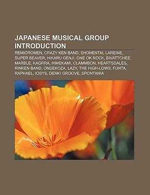 Japanese musical group Introduction als Taschen...