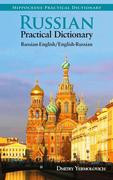 Russian-English/English-Russian Practical Dictionary
