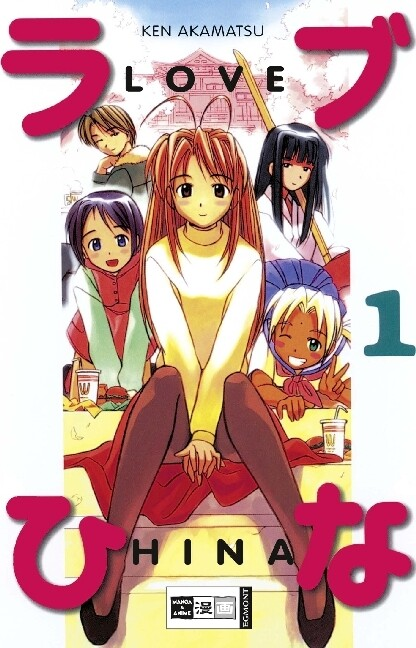 Love Hina 01 als Buch