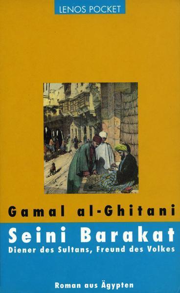 Seini Barakat als Buch