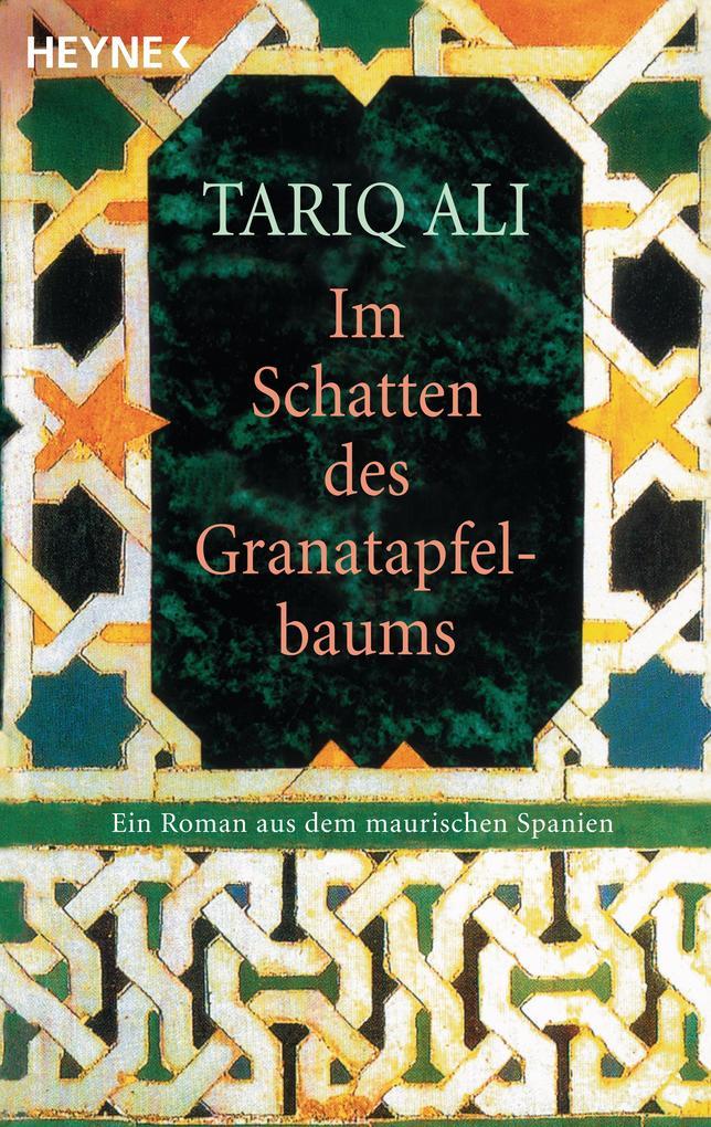Im Schatten des Granatapfelbaums als Taschenbuch