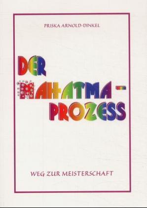 Der Mahatma-Prozess als Buch