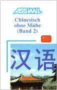 Assimil. Chinesisch ohne Mühe 2. Lehrbuch