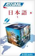 Assimil-Methode. Japanisch ohne Mühe 1. Drei CDs