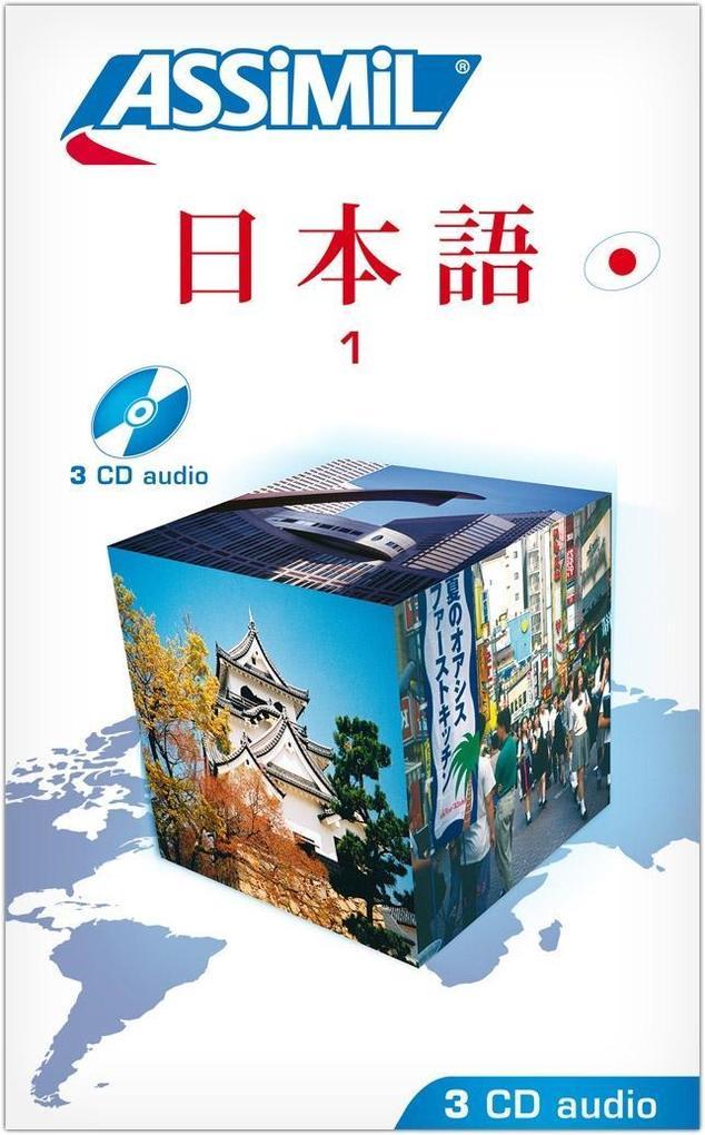 Assimil-Methode. Japanisch ohne Mühe 1. Drei CDs als Hörbuch