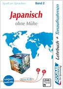 Assimil. Japanisch ohne Mühe 2. Multimedia-Classic. Lehrbuch und 4 Audio-CDs