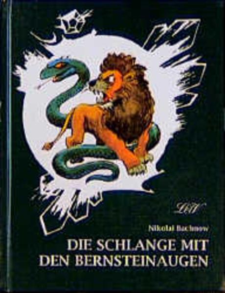 Die Schlange mit den Bernsteinaugen als Buch (gebunden)