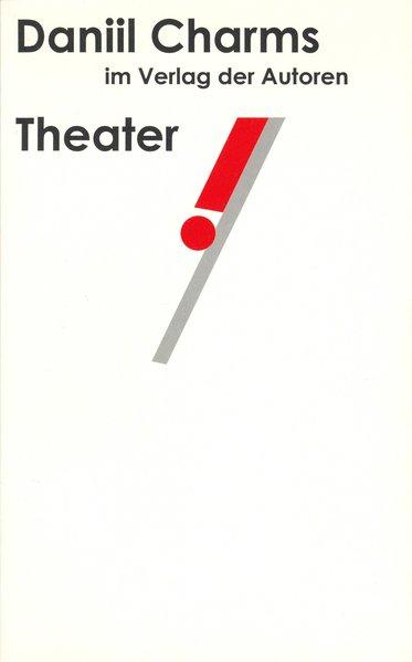 Theater! als Taschenbuch
