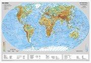 Die Erde, physisch 1 : 40 000 000. Wandkarte Kleinformat ohne Metallstäbe