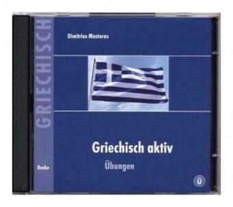 Griechisch aktiv - Übungen, 2 Audio-CDs als CD