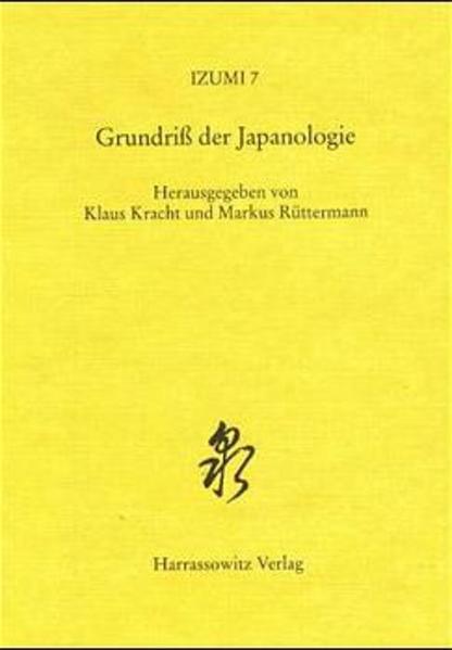 Grundriß der Japanologie als Buch