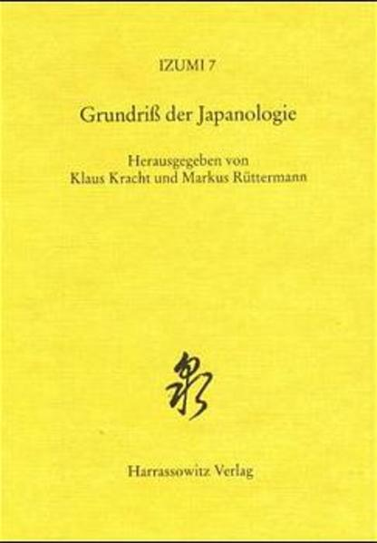Grundriß der Japanologie als Buch (gebunden)