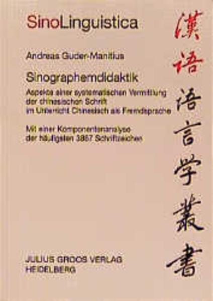 Sinographemdidaktik als Buch