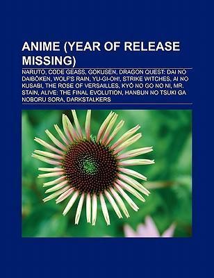 Anime (year of release missing) als Taschenbuch...