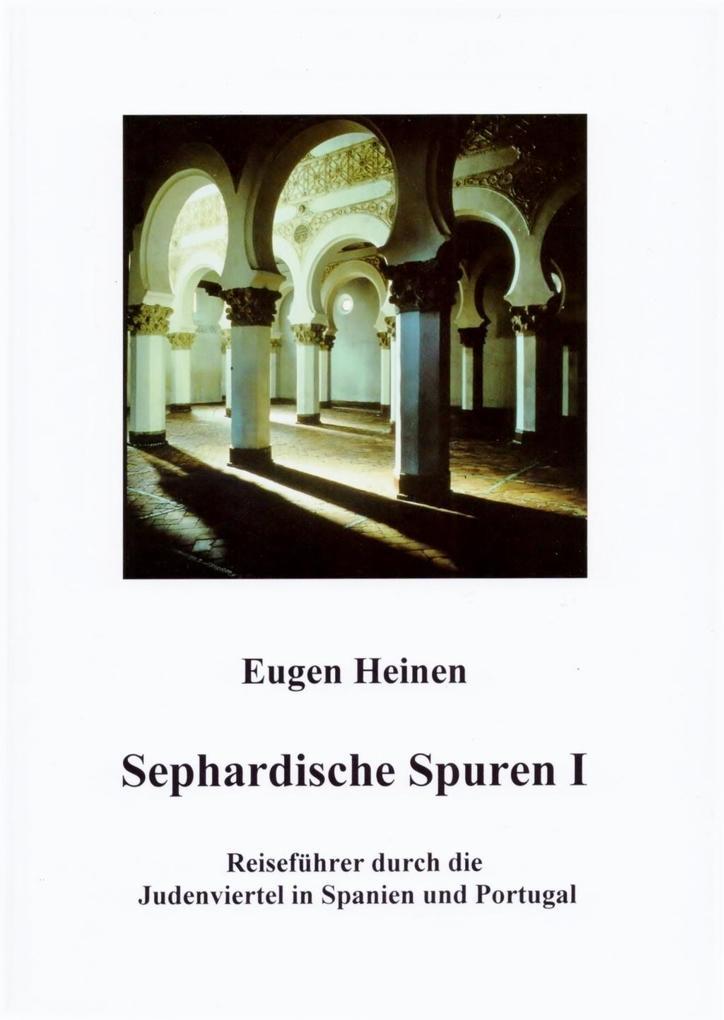 Sephardische Spuren 1 als Buch