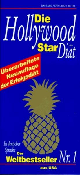 Die Hollywood Star - Diät als Buch (kartoniert)
