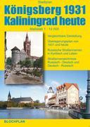 Stadtplan Königsberg 1931 / Kaliningrad heute 1:12.000