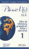 Planeta 1. Libro de referencia