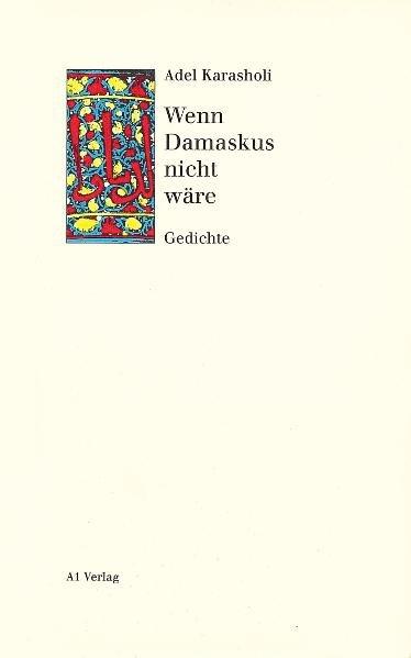 Wenn Damaskus nicht wäre als Buch